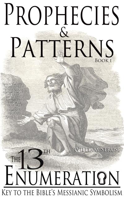 Book1-400x640-web